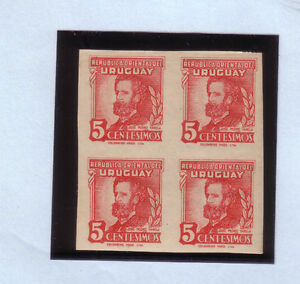 URUGUAY - 1945/1948 ISSUE,  5 CTS. IMPERFORATED BLOCK OF FOUR STAMPS