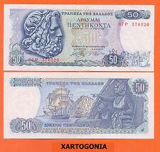 """GREECE 1978 PAPERMONEY 50 DRACHMAS, """"POSIDON"""" UNC, BANK OF GREECE"""
