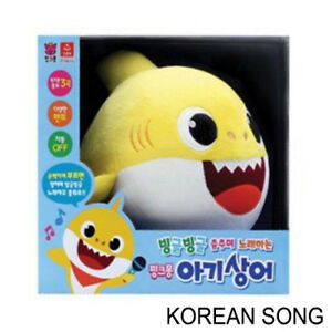 Korean-Song-Pinkfong-Moving-Dancing-Singing-Baby-Shark-Dolls-Toy-Sound