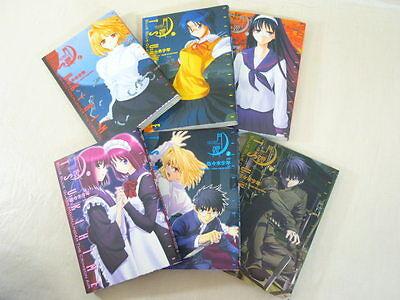 TSUKIHIME SHINGETSUTAN Comic Set 1-10 SASAKISHONEN Type Moon Book MW*