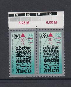 DDR Michel-Nr. 3353 I ** postfrisch - Plattenfehler linke Marke