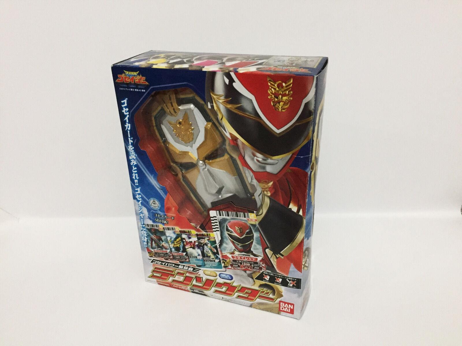 Beai DX Tensou Sentai Goseiger  Tensouder  più ordine