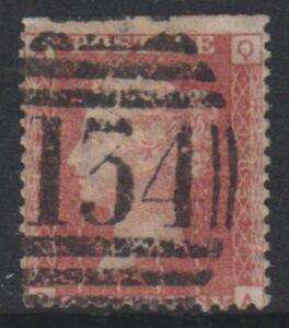 Großbritannien / GB - 1858,1d Penny Rot - Buchstaben Qa - Platte 183 - Benutzt