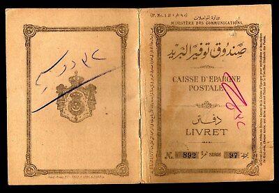 Egypt Kingdom Collectibles Antiques Vintage Old Saving Booklet 1938 Complete Ebay