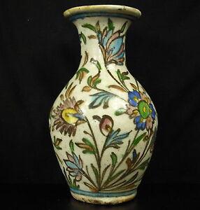 Iznic , Vase Pansu IN Neckband Strangled, XVIIIe-19e? 9 1/8in Narrow-Necked Vase