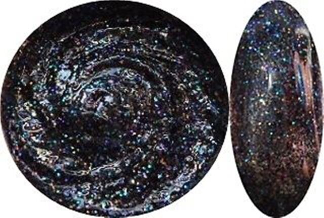 5ml UV Farbgel Glitter NIGHT RAINBOW Traumhaft schöne Farbe !!!