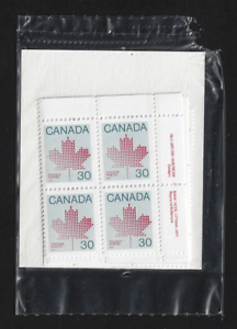 Canada-Matched-Set-of-Plate-Blocks-1982-Maple-Leaf-923-MNH