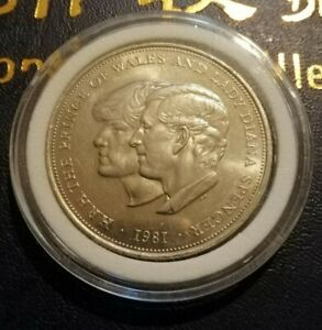 H-R-H-The-Prince-of-Wales-and-Lady-Diana-Spencer-Coin-1981-UNC
