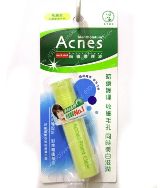 mentholatum acnes medicated point clear roll on prevent whiten reduce pore 9ml