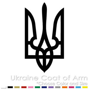 UKRAINE UKRAINIAN FLAG COAT OF ARMS TRYZUB CUSTOM VINYL DECAL - Custom vinyl decals near me