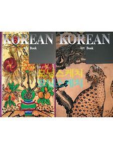 KOREAN ART BOOK _ KOREAN VERSION _ PRAYER OF HAPPINESS HOPE IN REALITY