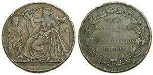 BELGIUM-Leopold-I-King-039-s-25th-Anniversary-Bronze-Medallic-5-Centiemen-Rare-4059