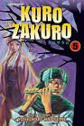 Kurozakuro, Volume 5 by Yoshinori Natsume (Paperback / softback, 2011)