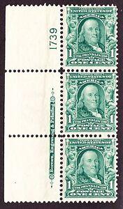 US 300 1c Franklin Mint Plt #1739 Strip of 3 F-VF OG NH SCV $90