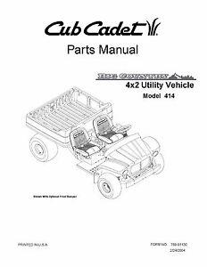 cub cadet big country 4x2 utility vehicle operator manual no 414 ebay. Black Bedroom Furniture Sets. Home Design Ideas