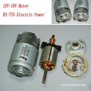 17000RPM-High-Speed-RS-775-12V-18V-Large-Torque-Power-Motor-DIY-Garden-Machinery