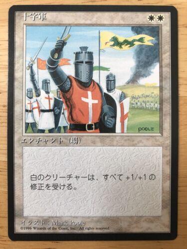 Crusade Japanese FBB 4th Edition mtg NM