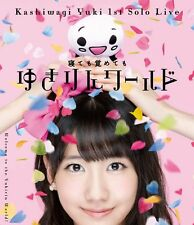 AKB Kashiwagi Yuki 1st Solo Live Netemo Sametemo Yukirin World Blu-ray