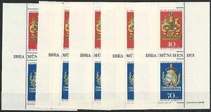 Bund-aus-1973-postfrisch-5x-Block-9-MiNr-766-767-IBRA-73-Muenchen