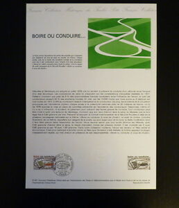 France Musee Postal Fdc 31-81 Securite Routiere 1,60f Paris 1981
