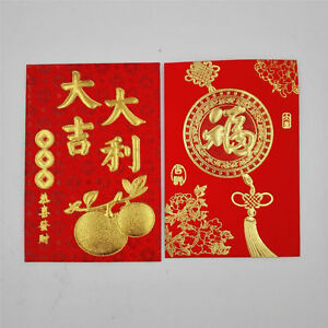50× RED PACKET Red Envelope Chinese New Year Lucky Money ...