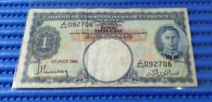 1941-Board-of-Commissioners-of-Currency-Malaya-1-Note-J-44-092706-KGVI-Currency