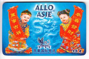 FRANCE-TELECARTE-PHONECARD-PREPAYEE-PTI-15-ASIE-ASIA-CHINE-ENFANT-DRAGON