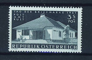 AUSTRIA-1961-MNH-SC-B303-Stamp-day