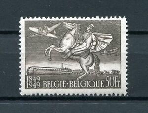 1949-BELGICA-AEREO-YVERT-24-nuevo-avec-Charniere-MH-catalogo