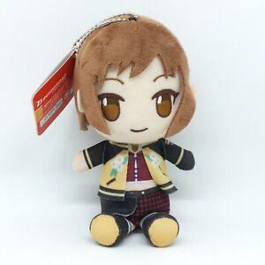 BanG Dream Plush Doll Mascot 6.7in Afterglow Himari Uehara