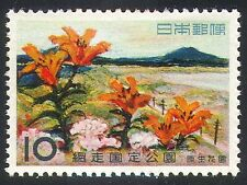 Japan 1960 Flowers/Plants/Islands/National Park/Conservation 1v (n25358)