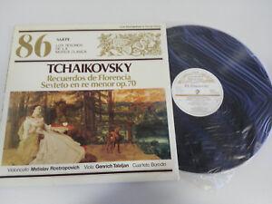 Tschaikowsky recuerdos de Florence LP Vinyl vinyl VG/VG Spanisch Ed Sarpe