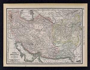 1891-McNally-Map-Persia-Afghanistan-Baluchistan-Iran-Iraq-Kabul-Tehran-Bagdad