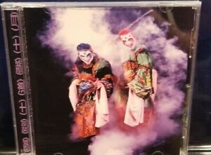 Twiztid - Cryptic Collection CD CC3 insane clown posse anybody killa dark lotus