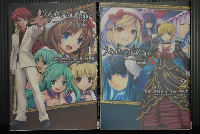 Umineko No Naku Koro Ni Sticker Decal Die Cut vinyl anime #2 2x