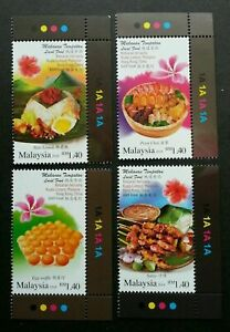 SJ-Malaysia-Hong-Kong-Joint-Issue-Local-Food-2014-Cuisine-stamp-plate-A-MNH