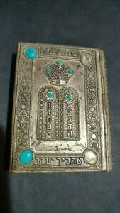 Jewish-Siddur-Tehillim-Psalms-in-metal-cover-Synagogue-Temple-Pray-Book-French