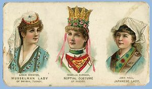 N94 - 1890's - DUKE - ACTORS & ACTRESSES - CHESTER, EVERSON, HALL - TOBACCO CARD