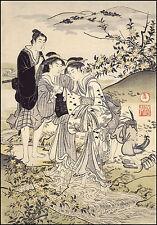 Japanese Art Print: Hagi Tamagawa and Two Ladies: Fine Art Print