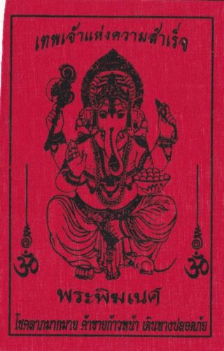 Flagge Druck Gebet hinduistisch im Gewebe Rot Ganesh Ganesha Windpferd