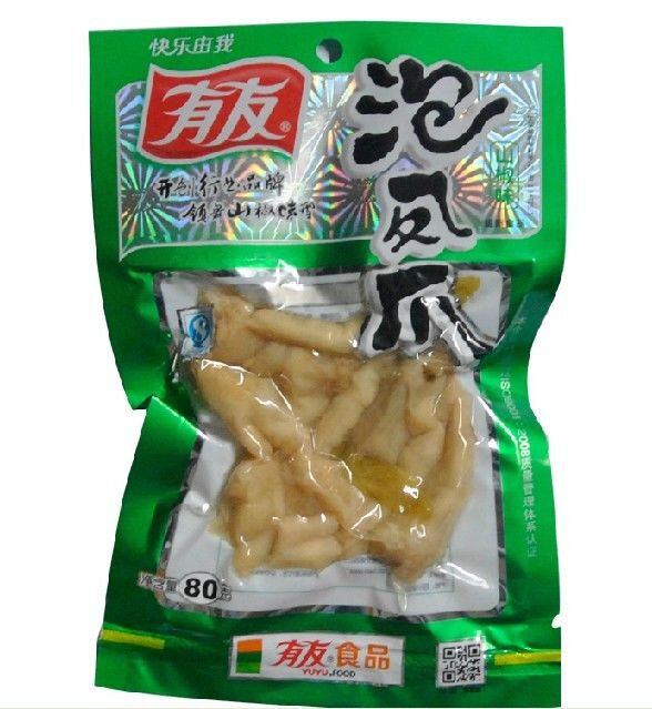 5 Pcs X 80g Chinese Food Spicy Chicken Feet With Pickled Peppers