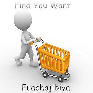 fuachajibiya