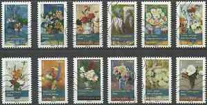 Timbres-Flore-France-autoadhesifs-1120-31-o-annee-2015-lot-21760