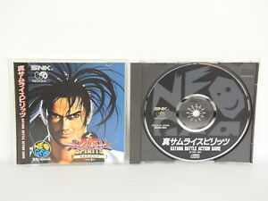 SAMURAI-SHODOWN-2-NEO-GEO-CD-Neogeo-SNK-Japan-Game-nc