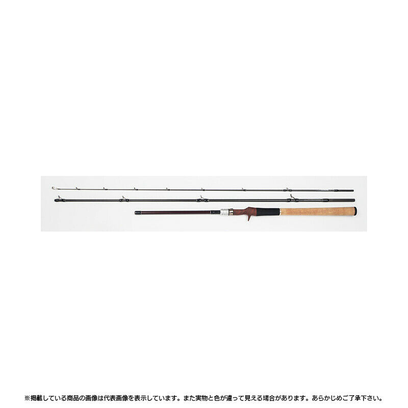 Fishuomo Beams Crawla CRAWLA 9.2L Plus Bait casting Rod From Stylish anglers