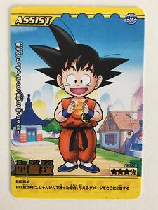 Dragon Ball Bakuretsu Impact Rare 237-iii Gsmv5p64-07161804-380144055