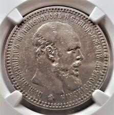 1 Rouble 1893 ?? ? Russia Aleksandr III VF  NGC Value 600 $ !