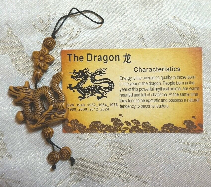 Daisy Charm Chinese Year of the Rooster Etched Italian Charm Fits Nomination Classic Charms /& Bracelets