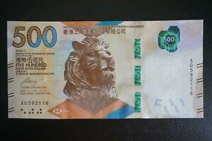 Hong Kong 500 Dollars HSBC 2018 UNC P-New 2019