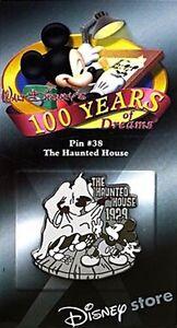Disney-100-Years-of-Dreams-Pins-Week-5-Pin-38